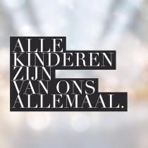 Je kinderen zijn je kinderen niet…